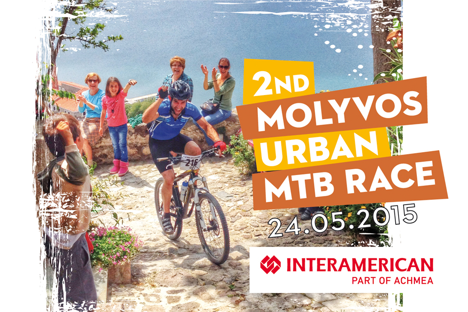 2ND MOLYVOS URBAN MTB RACE