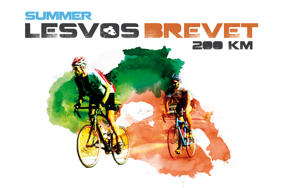 LESVOS CYCLING TOUR, SUMMER 2015 BREVET