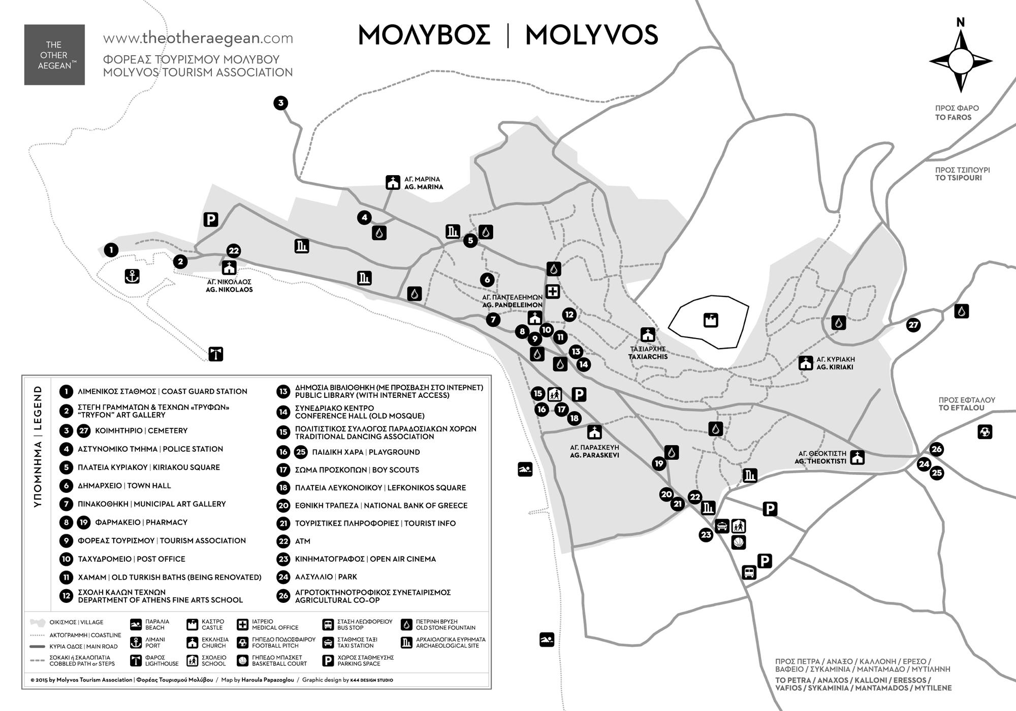 Molyvos_map_2015