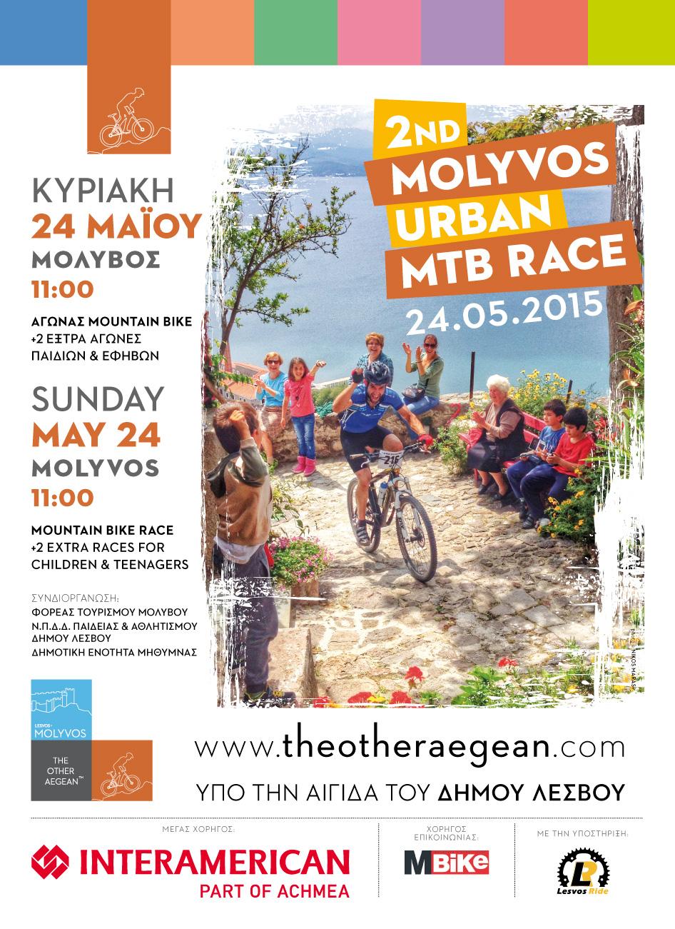 web_Molyvos_MTB_race_poster